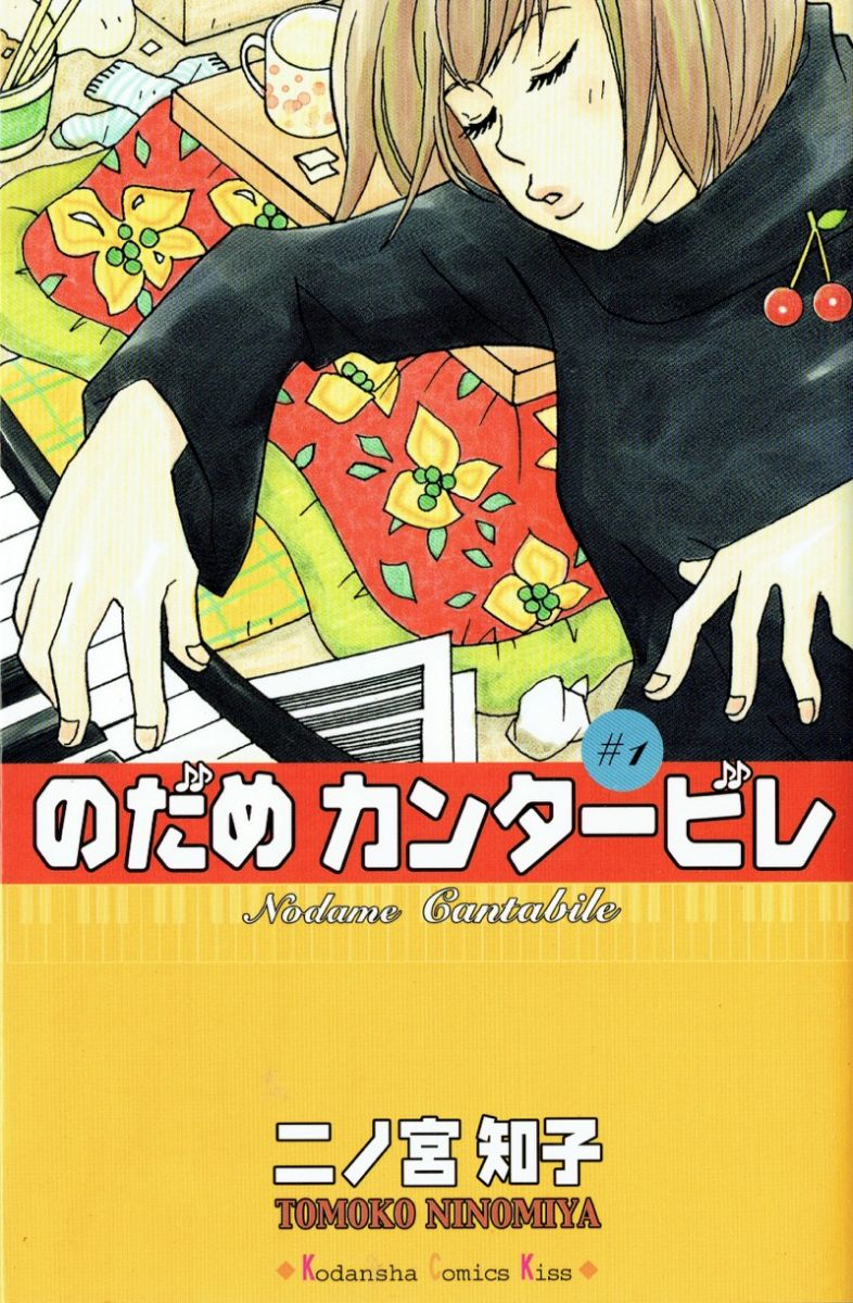 Good Morning Kiss Vol 1-16 Set Japanese Ver Manga 3-7 Days