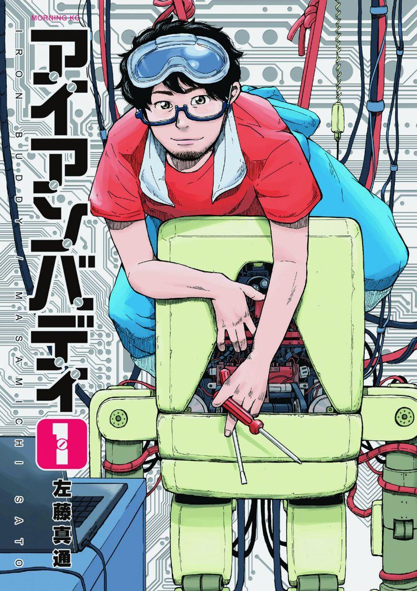 Japan Foundation Los Angeles | Manga Titles